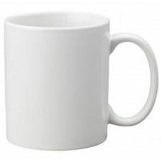 Mug (Mug) - GH Supplies, No.1 in Kent, London and the South East